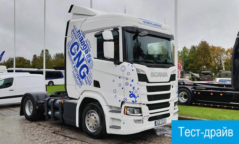 Scania R410 CNG