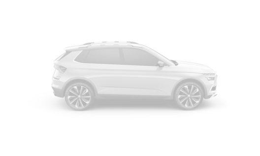 New Škoda SUV model